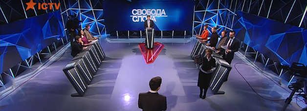 Тимошенко обвинила Герасимова в манипуляциях