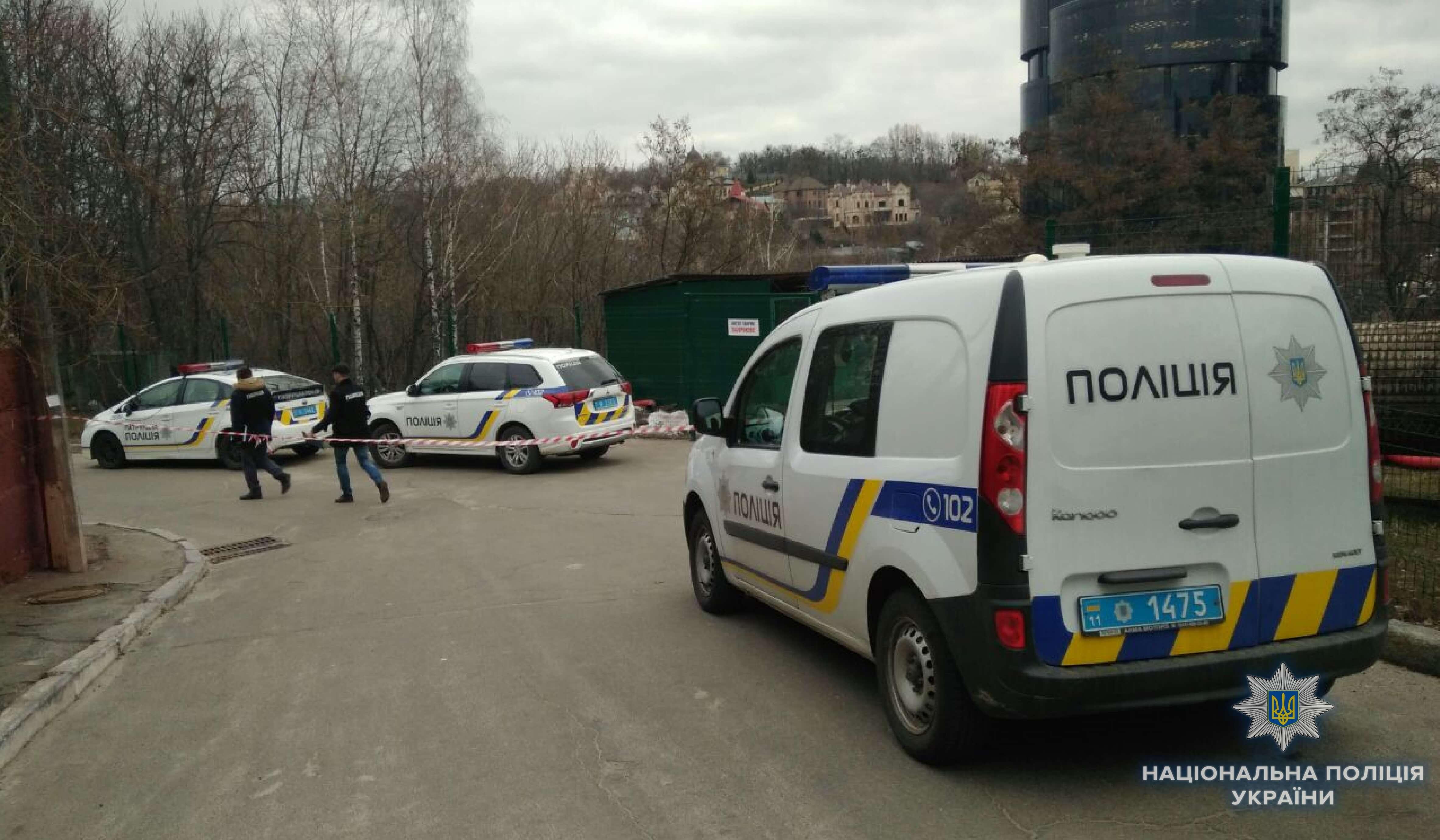 В Киеве избили иностранца