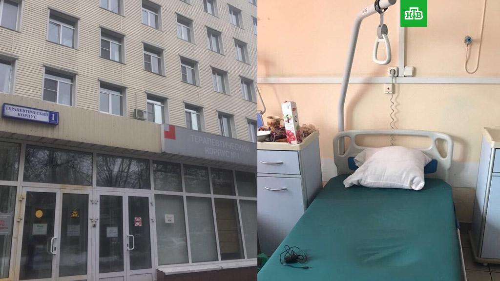 Больница и палата, где произошло преступление