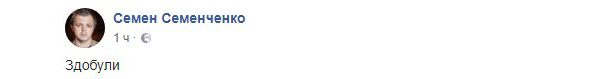 """""""Революция пожирает своих героев"""". Соцсети о задержании активиста Евромайдана Бубенчика"""