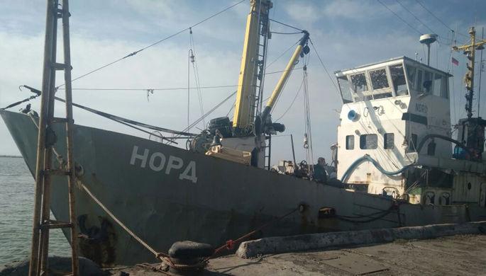 В РФ грозят Украине ответными мерами из-за судна