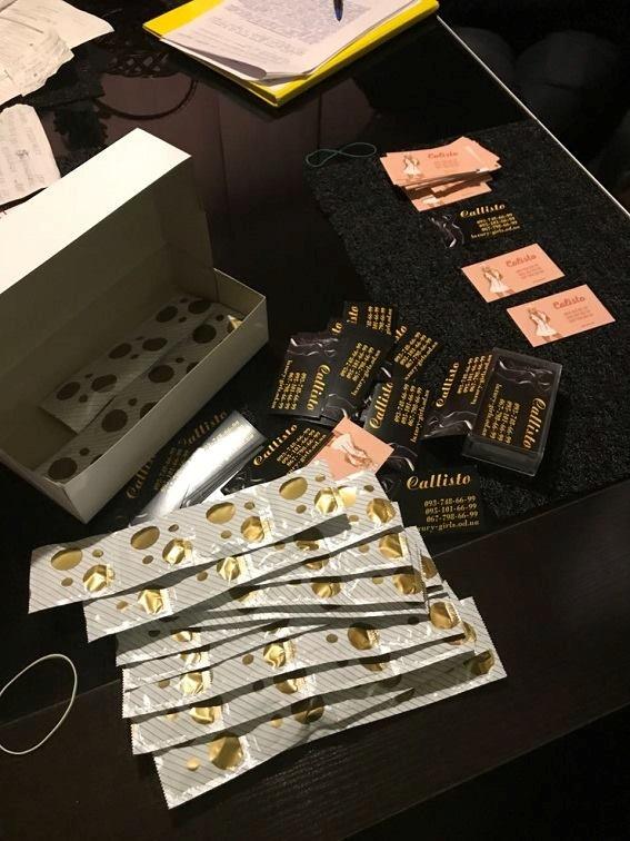 Контрацептивы и деньги