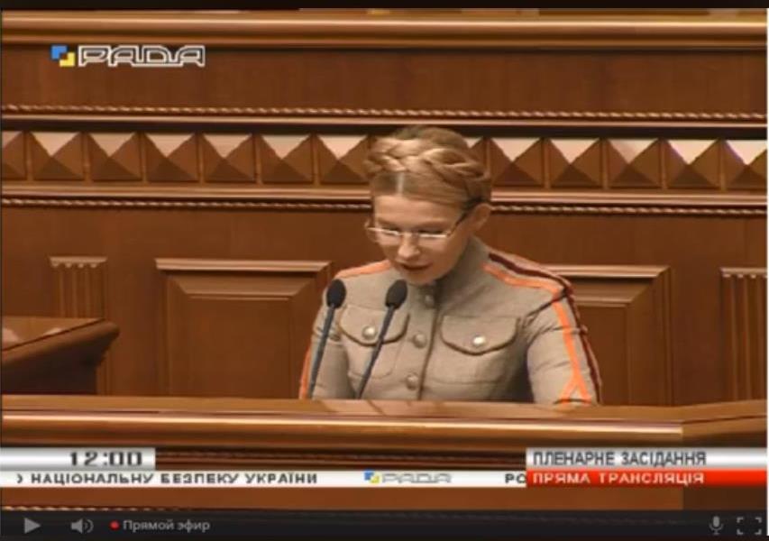 Тимошенко приглянулся
