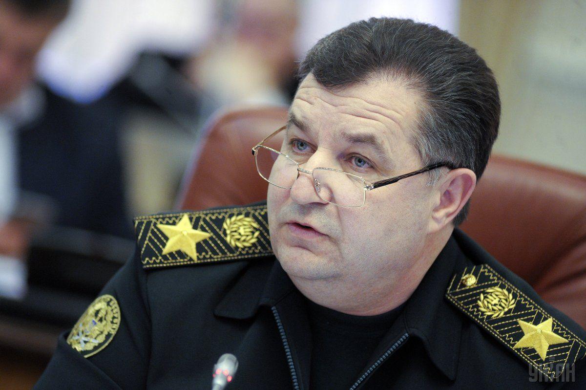 Глава Минобороны написал рапорт об увольнении с военной службы