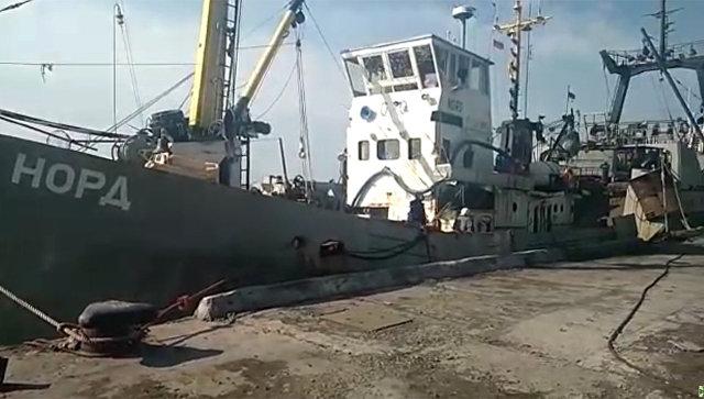 Задержанное российское судно