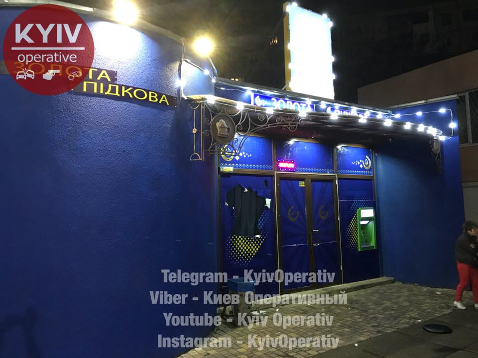 В Киеве разгромили игорное заведение