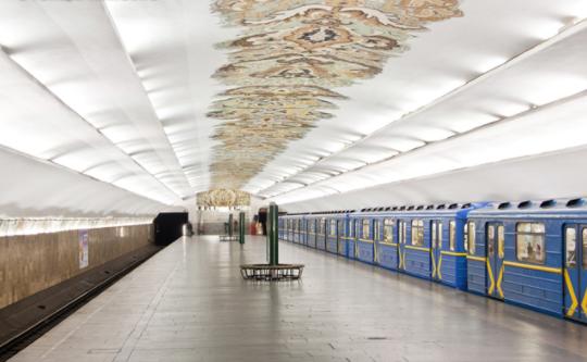 В Киеве сообщили о минировании 5 станций метро.