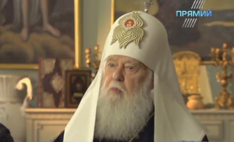 Патриарх Филарет убежден, что через войну украинцы пришли к Богу