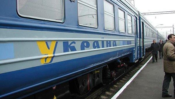 В Украине подорожали ж/д-билеты.