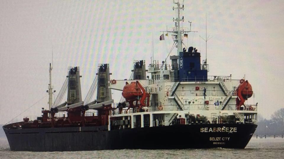 Российское судно занималось воровством песка в украинском заповеднике