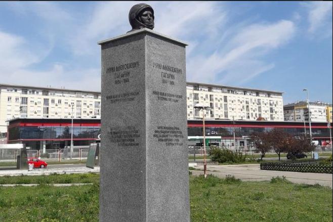 Памятник Юрию Гагарину в Белграде