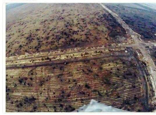 Панорама Луганщины