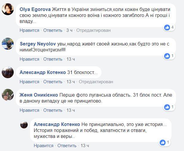 """""""Народ живет эгоцентричной жизнью"""". В Сети сравнили фото мирного Киева и воюющей Луганщины"""
