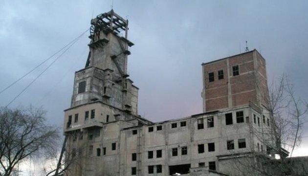 Одно из зданий шахты