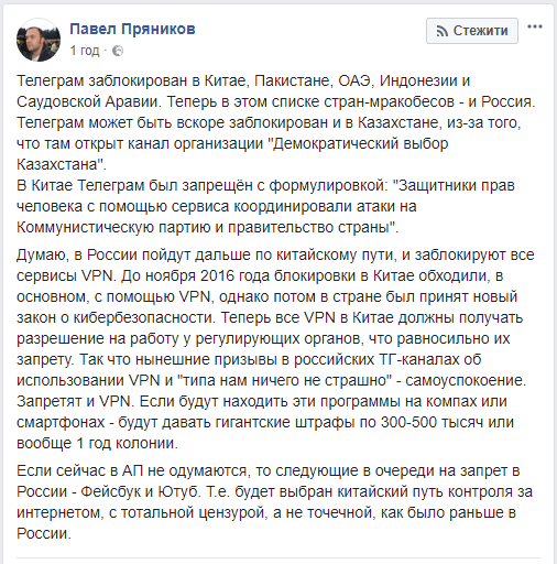В Интернете пользователи прокомментировали блокировку Telegram в России