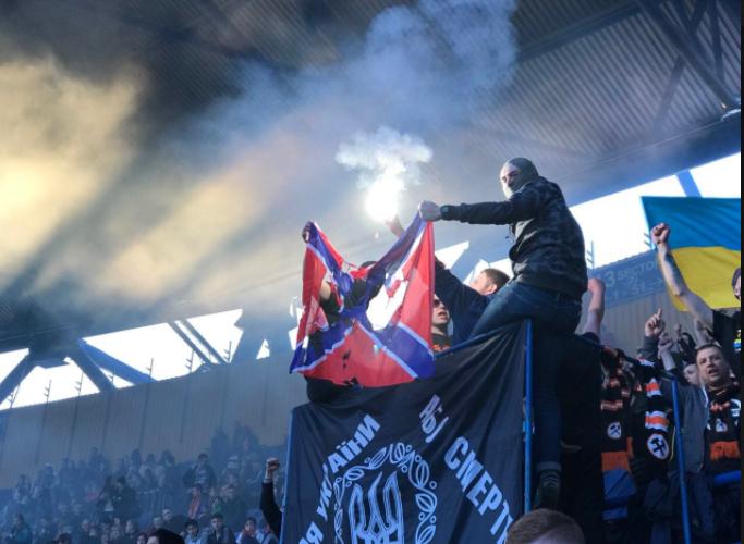 Ультрас жгут флаг
