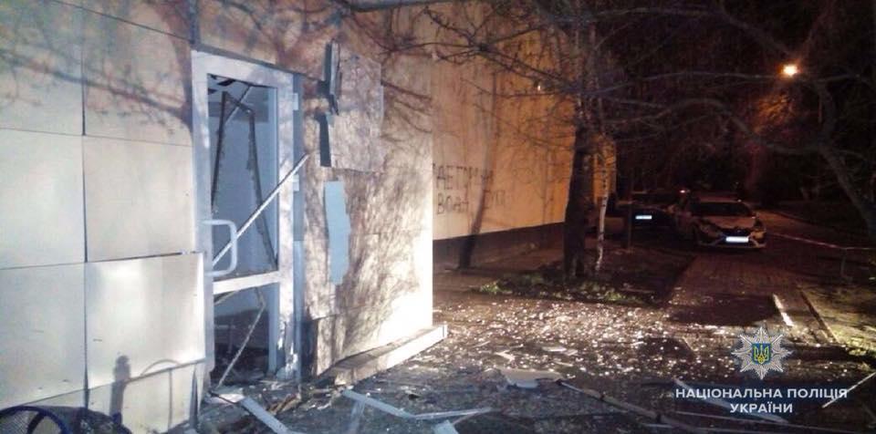 Последствия взрыва у здания «Киевэнерго»