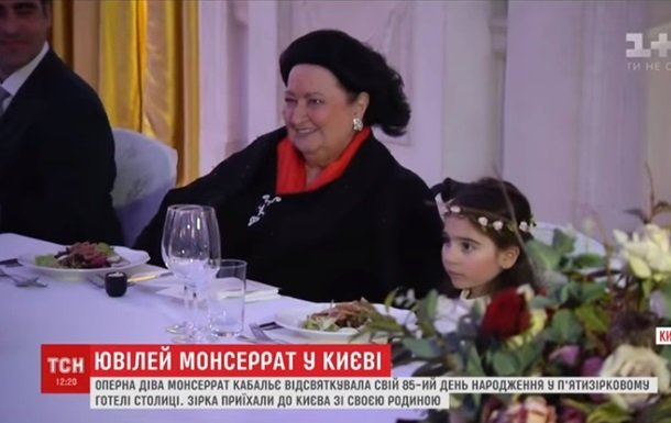 Монсеррат Кабалье отмечает юбилей в Киеве