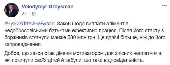 / facebook.com