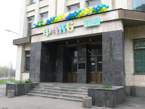 Вход в здание факультета