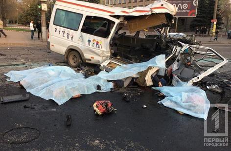 В Кривом Роге объявлен траур по людям, погибшим в городе в масштабном ДТП