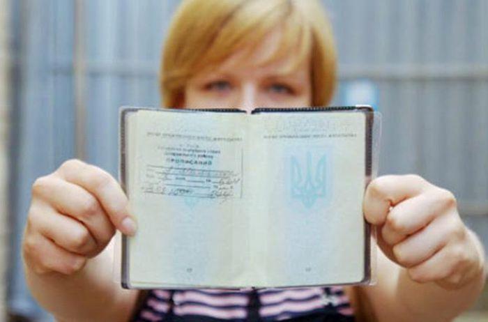 прописка_штамп_паспорт