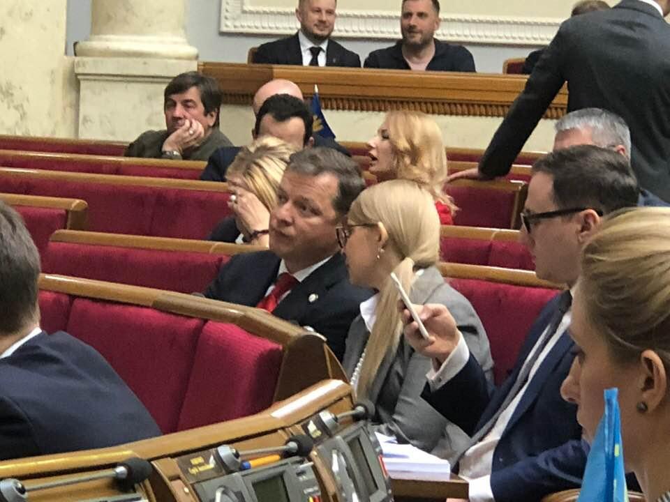 Тимошенко и Ляшко пообщались в зале парламента