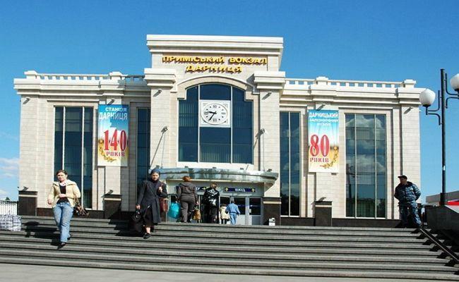 В Киеве женщина родила прямо на вокзале