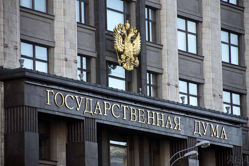 Санкции против РФ – минус для США, а нам их деньги не нужны – Госдума