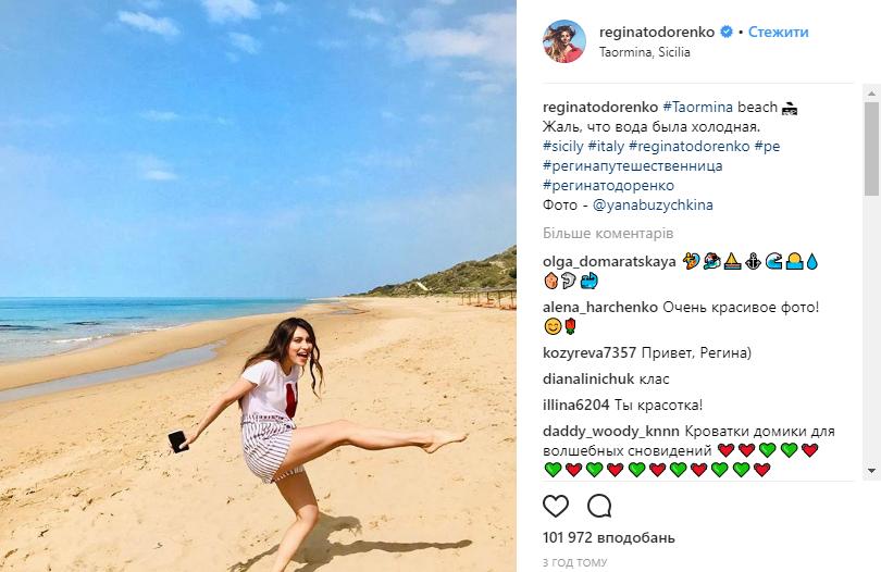Регина Тодоренко позировала на пляже в Сицилии