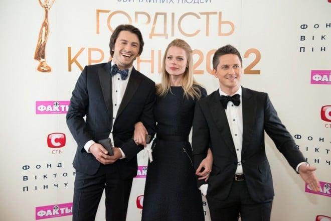 Сергей Притула, Ольга Фреймут, Александр Педан