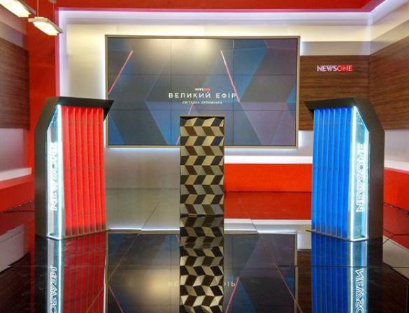 NewsOne заявил о притеснениях со стороны провайдера, принадлежащего президенту