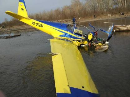 В Хакассии потерпел крушение самолет