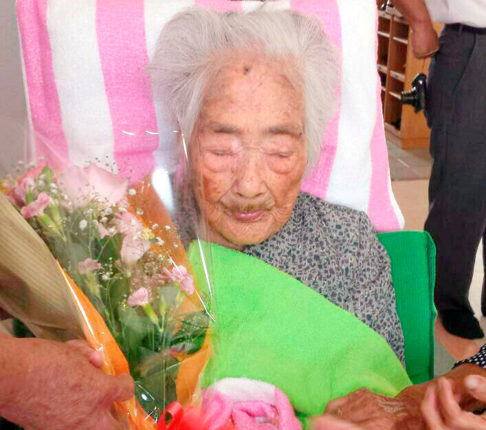 Наби Тадзима родилась в 1900 году