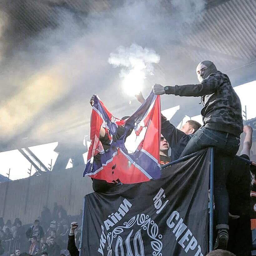 Полиция запрещает жечь любую атрибутику по время матча