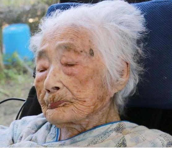 Наби Тадзима умерла в 117 лет