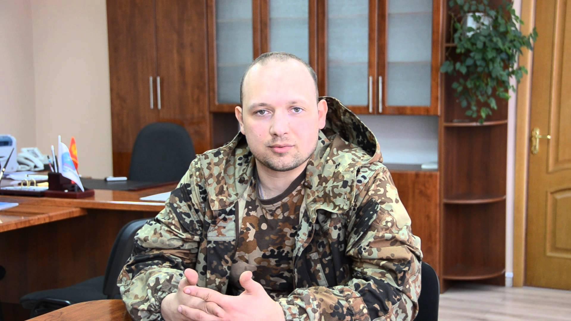 Егор Русский