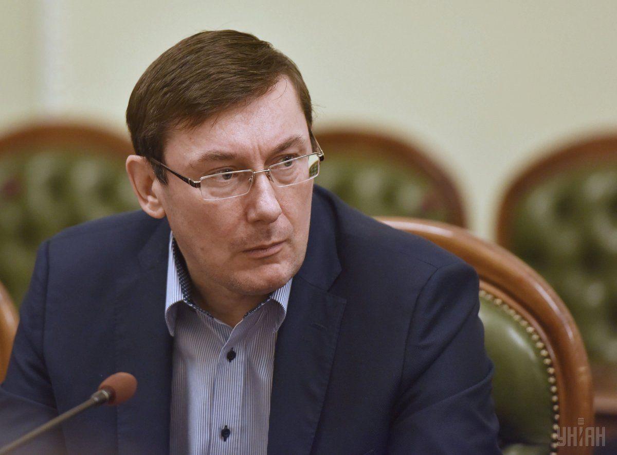 Юрий Луценко — Юрий Луценко сообщил, что на встрече с Владимиром Зеленским