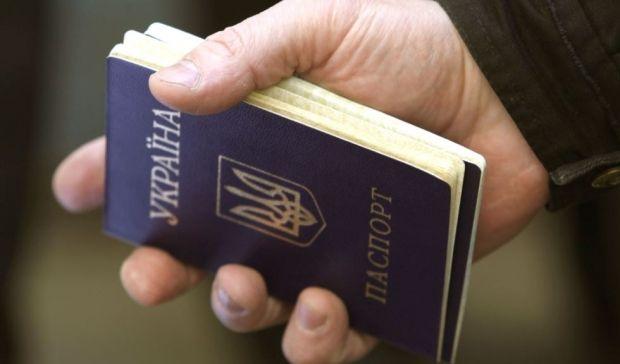 Что не так с упрощением получения украинского гражданства
