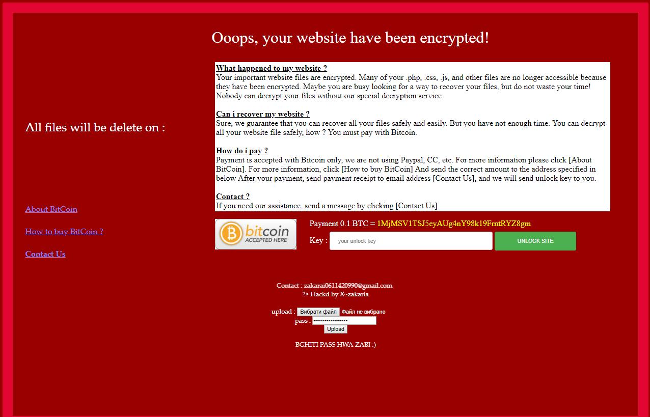 Хакеры взломали сайт Минэнерго