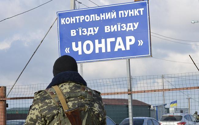 На КПП Чонгар ФСБ задержала жителя Харькова.