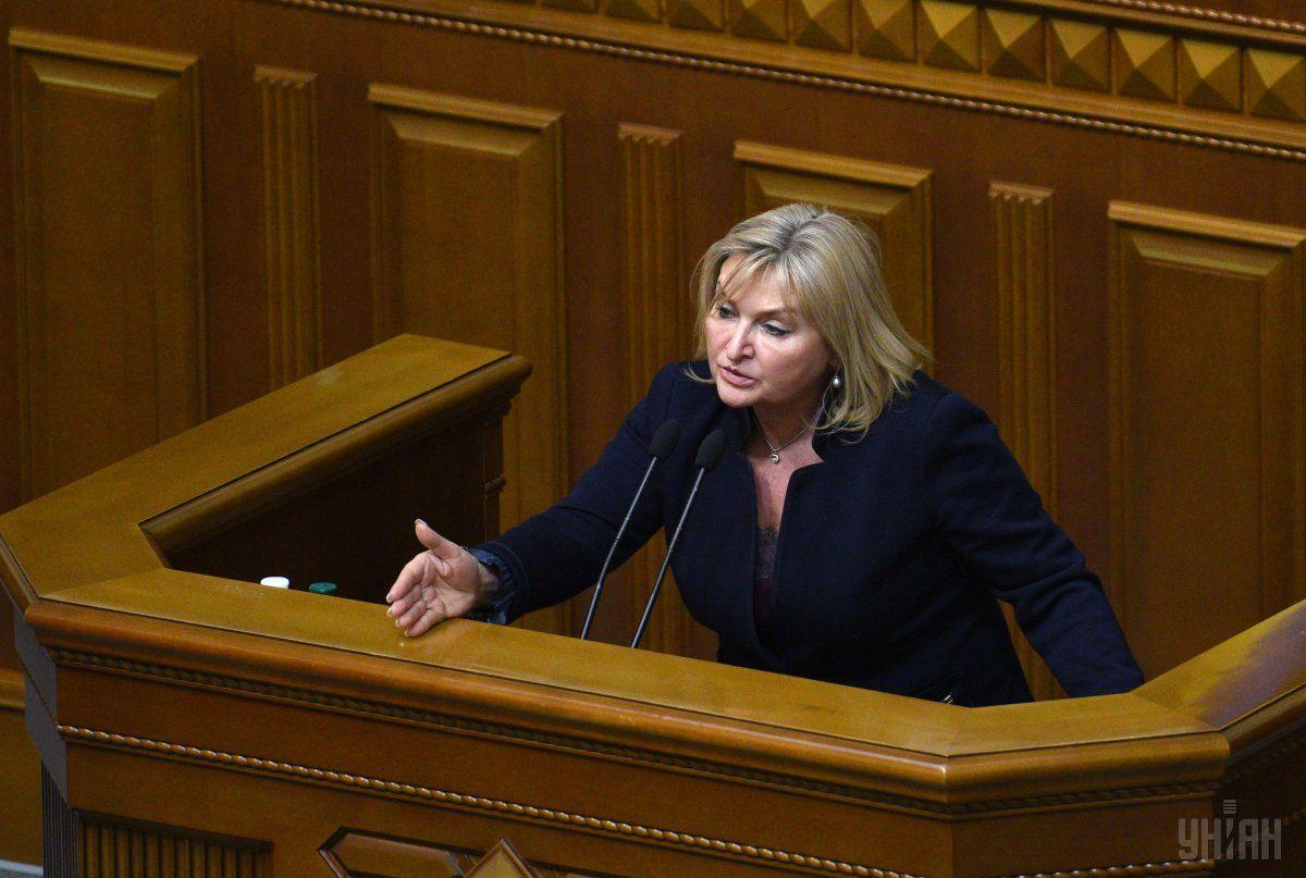 Ирина Луценко во время выступления в Верховной Раде
