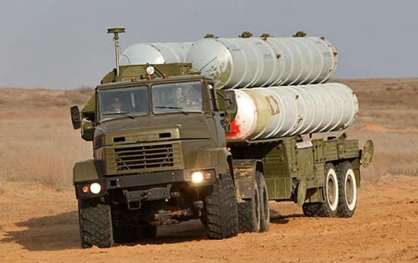 Комплекс ПВО С300