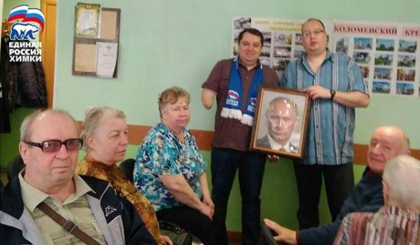 У Общества слепых отныне будет тактильный портрет Путина