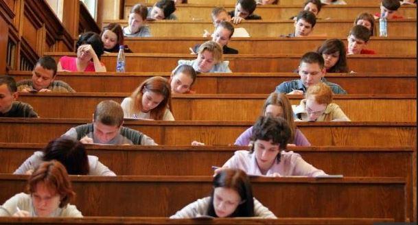 Университетская аудитория