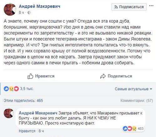 Музыкант отметил, что именно равнодушие россиян привело к нынешней ситуации в стране
