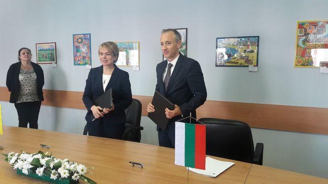 Болгария и Украина достигли консенсуса по языковому вопросу