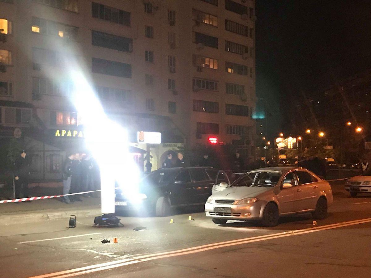 В Киеве в результате взрыва в авто погибли двое мужчин
