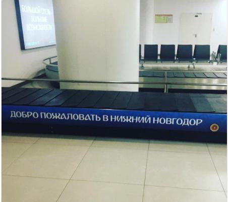 ЧМ-2018 встретит гостей ошибкой