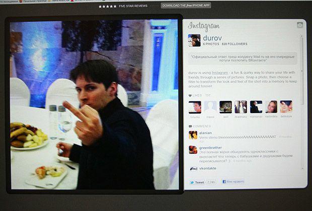 Павел Дуров в своем инстаграме отвергает предложение Mail.ru о продаже своей доли